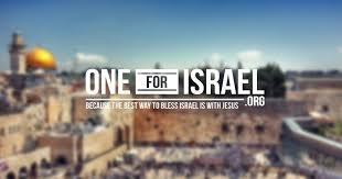 OneforIsrael